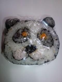 【寿司】寿司