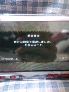 """【モンハン】やった""""(ノ><)ノ"""