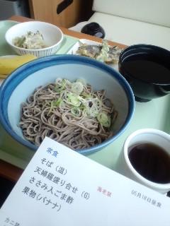 【入院】昼ご飯