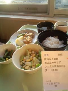 【入院】夕飯