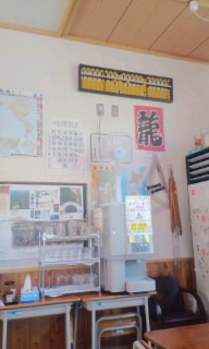 【日記】学校