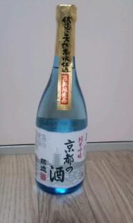 【守護】京都の酒