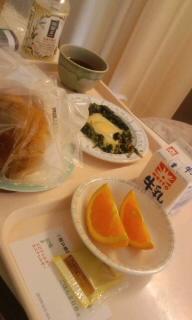 【日記】5日目朝食