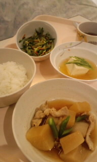 【日記】5日目昼食