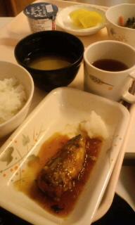 【日記】6日目朝食