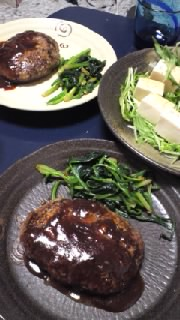 【】20110223晩御飯のハンバーグ