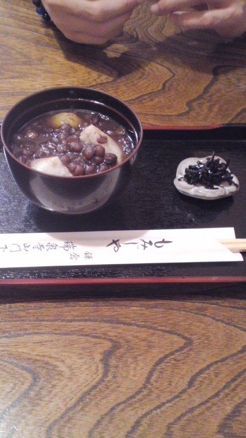【旅】20111126鎌倉の続きで
